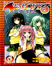 To LOVE-ru -Trouble- Darkness Том 3